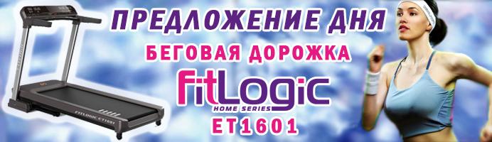 Беговая дорожка FitLogic ET1601