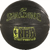 Баскетбольный мяч Spalding NBA Phantom SGT Size 7 NBA-PH-SGT 7