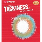 Накладка Butterfly Tackiness Drive 1.7 mm