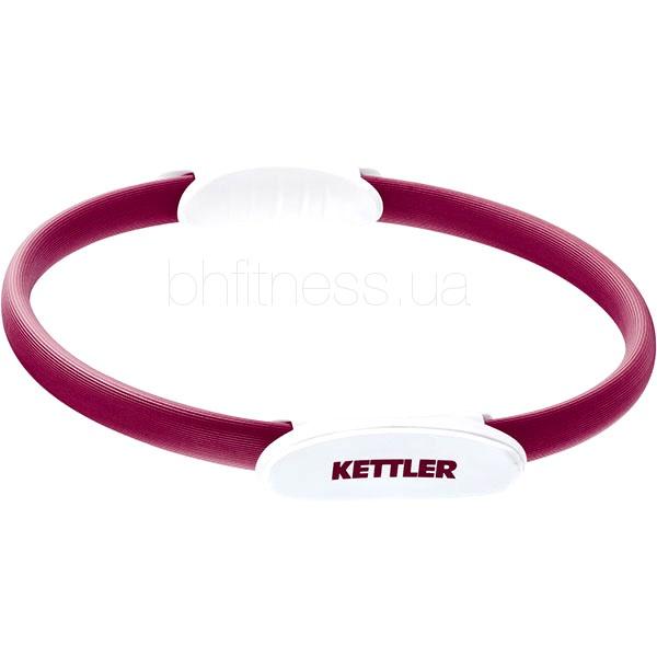 kettler Кольцо для пилатеса Kettler 7351-540