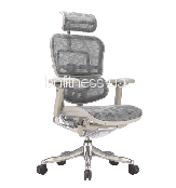Кресло Comfort Seating Ergohuman Luxury Plus Grey