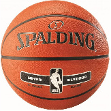 Баскетбольный мяч Spalding NBA Silver Outdoor Size 7 NBA-SL-OUT 7