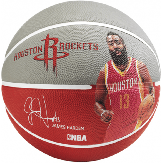 Баскетбольный мяч Spalding NBA Player James Harden Size 7 NBA JH 7